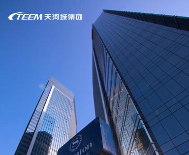 天河城微信官方网站
